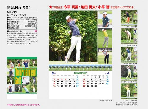 <span>No901</span>MH-11<br>トーナメントゴルフ